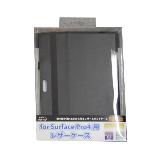 WEB限定Surface Pro4用 レザーケース ACアダプターセット brightonnetshop 05