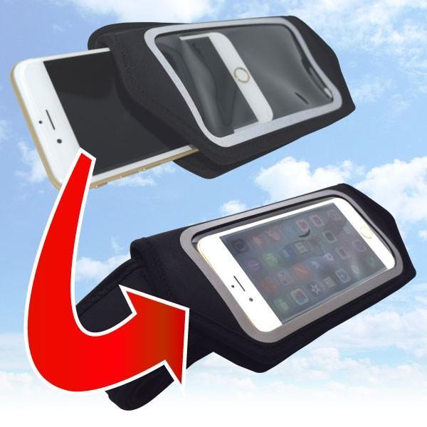 スマートフォン用 ウエストポーチ 4.7inch 各種iPhone/Xperia対応|brightonnetshop|03