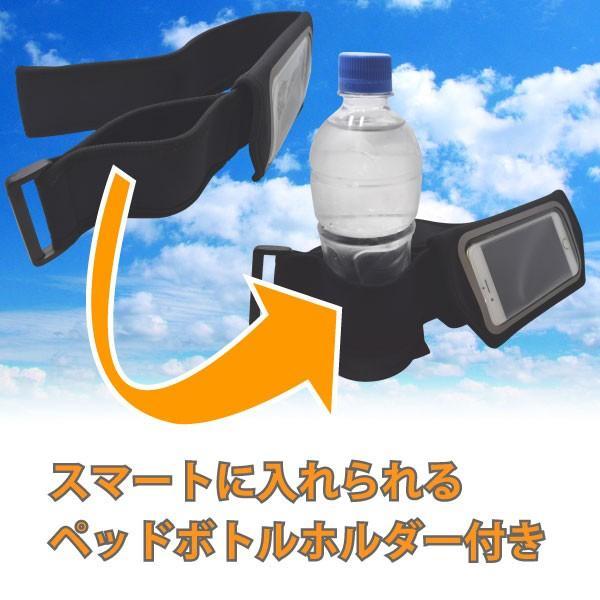 スマートフォン用 ウエストポーチ 4.7inch 各種iPhone/Xperia対応|brightonnetshop|05