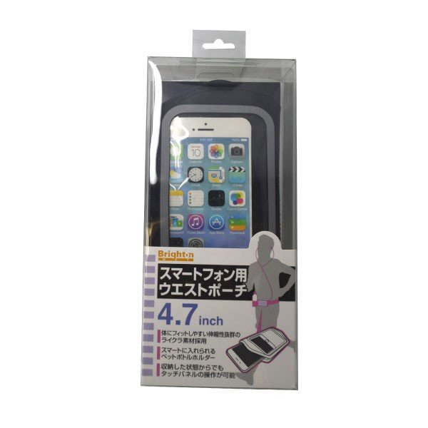 スマートフォン用 ウエストポーチ 4.7inch 各種iPhone/Xperia対応|brightonnetshop|06