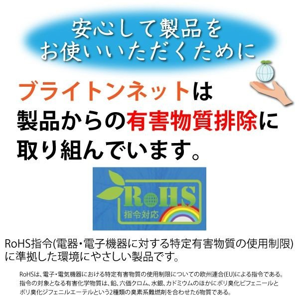 テレビリモコンカバー テレビリモコン用シリコンカバー SONY用 BS-REMOTESI/SO5|brightonnetshop|06