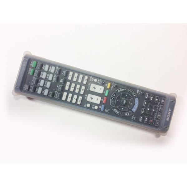 SONY 学習機能付きリモートコマンダー RM-PLZ530D(S/L/R)用シリコンカバー|brightonnetshop|02