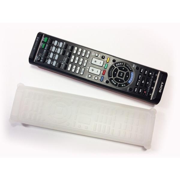SONY 学習機能付きリモートコマンダー RM-PLZ530D(S/L/R)用シリコンカバー|brightonnetshop|04