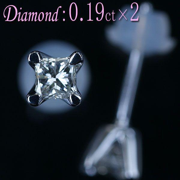 ダイヤモンド ピアス Pt900 プラチナ 天然ダイヤモンド0.19 0.19ct スタッドピアス アウトレット