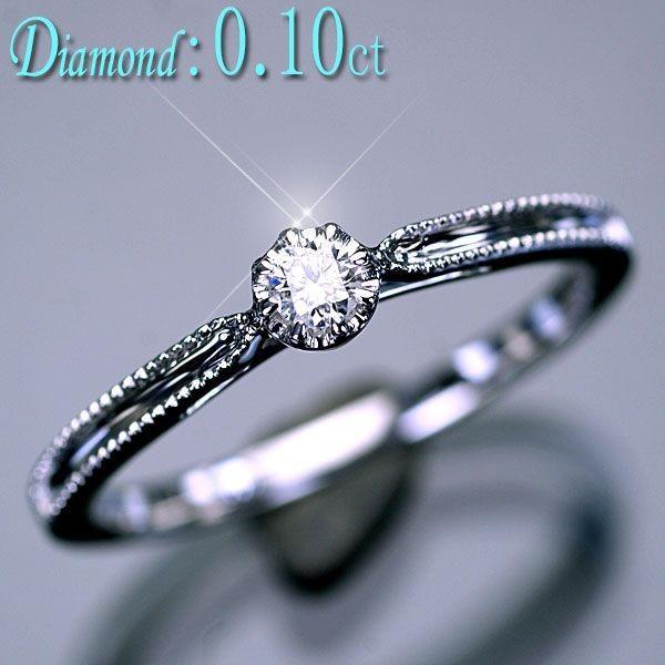 quality design df8d1 3f595 ダイヤモンド リング 指輪 K18WG ホワイトゴールド 天然ダイヤ ...