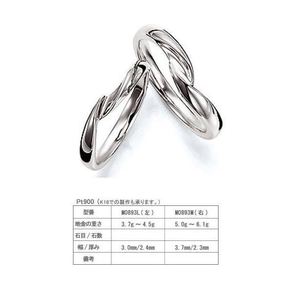 ダイヤモンド リング マリッジリング 婚約指輪 結婚指輪 Pt900 プラチナ ダイヤモンド プライム
