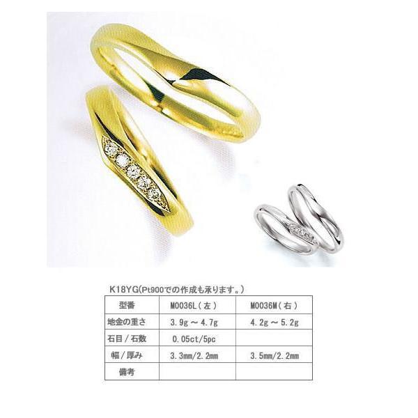 ダイヤモンド リング マリッジリング 婚約指輪 結婚指輪 K18YG イエローゴールド ダイヤモンド ウィッシュ