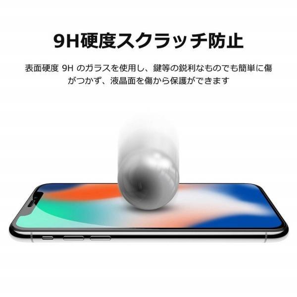 【10D 硬度9H】iPhone11 Pro Max/XS MAX共通(6.5inch) ガラスフィルム  ブラック 10D 強化ガラス  衝撃吸収 気泡レス 全面保護 キズ防止 指紋防止 落下防止|brigshop|04