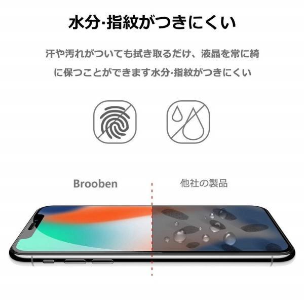 【10D 硬度9H】iPhone11 Pro Max/XS MAX共通(6.5inch) ガラスフィルム  ブラック 10D 強化ガラス  衝撃吸収 気泡レス 全面保護 キズ防止 指紋防止 落下防止|brigshop|05