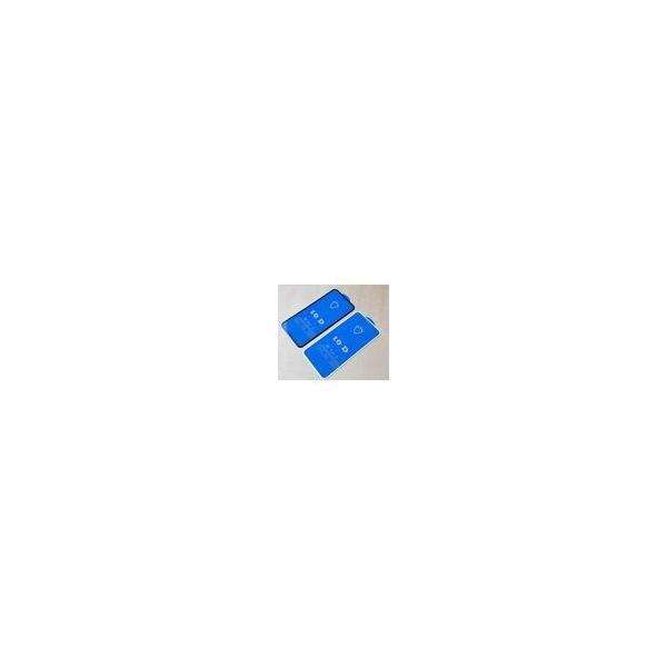 【10D 硬度9H】iPhone11 Pro Max/XS MAX共通(6.5inch) ガラスフィルム  ブラック 10D 強化ガラス  衝撃吸収 気泡レス 全面保護 キズ防止 指紋防止 落下防止|brigshop|08