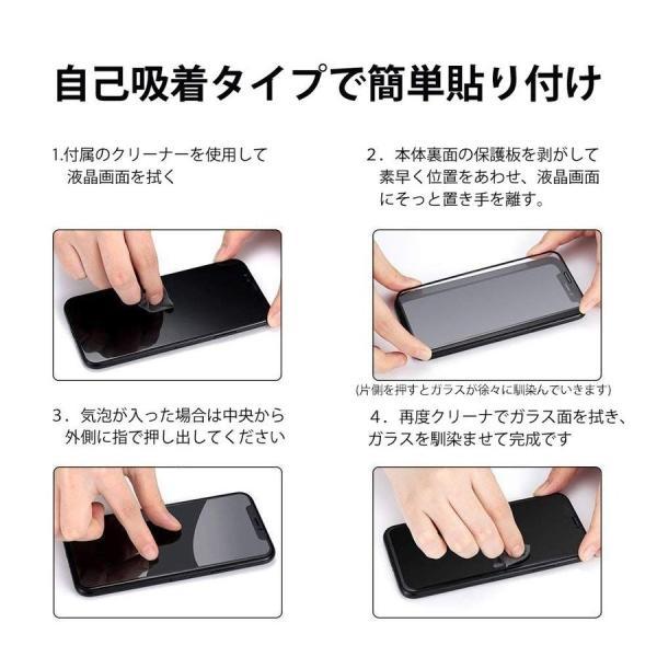 【10D 硬度9H】iPhone11 Pro Max/XS MAX共通(6.5inch) ガラスフィルム  ブラック 10D 強化ガラス  衝撃吸収 気泡レス 全面保護 キズ防止 指紋防止 落下防止|brigshop|10