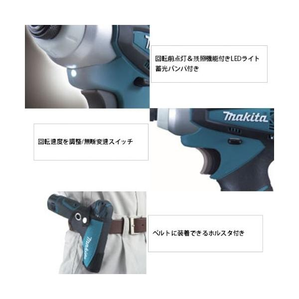 マキタ 充電式インパクトドライバ 10.8V 1.3Ah 白 バッテリー2個付き TD090DWXW brigshop 04