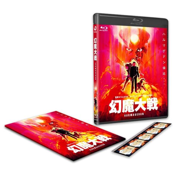 幻魔大戦 [Blu-ray]|brigshop