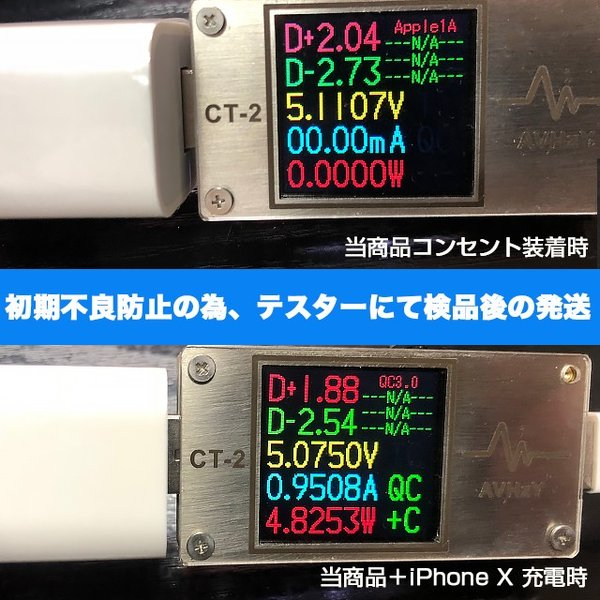 iPhone 充電アダプター 1個 純正タイプ USB AC アダプター 5V 1A  電源 充電プラグ バルク品 レビューを書いて30日保証 送料無料|brillerjapan|04