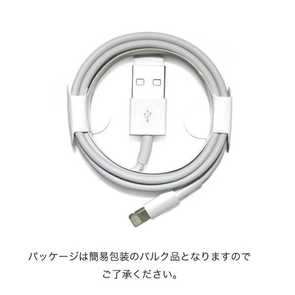 ライトニングケーブル  1m  Apple MFI認証  FOXCONN製  純正品相当バルク品 iPhone/iPad充電/同期 USBケーブル 送料無料 30日保証|brillerjapan|04