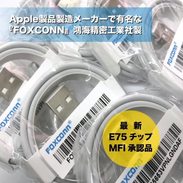 ライトニングケーブル  1m  Apple MFI認証  FOXCONN製  純正品相当バルク品 iPhone/iPad充電/同期 USBケーブル 送料無料 30日保証|brillerjapan|07