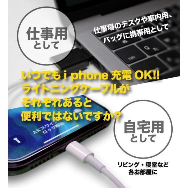 ライトニングケーブル 2m Apple MFI認証 純正品グレードバルク品 iPhone 充電/同期 USBケーブル 30日保証 送料無料|brillerjapan|02