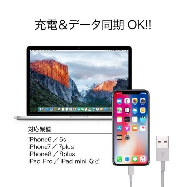 ライトニングケーブル 2m Apple MFI認証 純正品グレードバルク品 iPhone 充電/同期 USBケーブル 30日保証 送料無料|brillerjapan|05