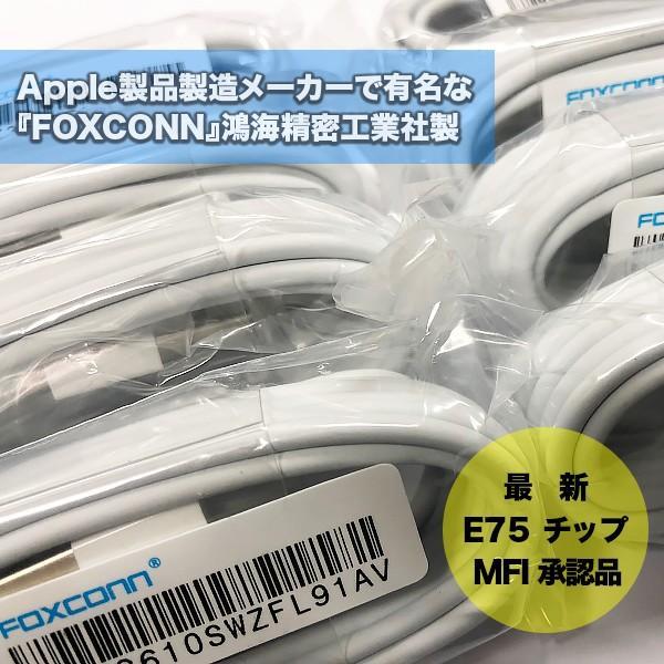 ライトニングケーブル 2m Apple MFI認証 純正品グレードバルク品 iPhone 充電/同期 USBケーブル 30日保証 送料無料|brillerjapan|06