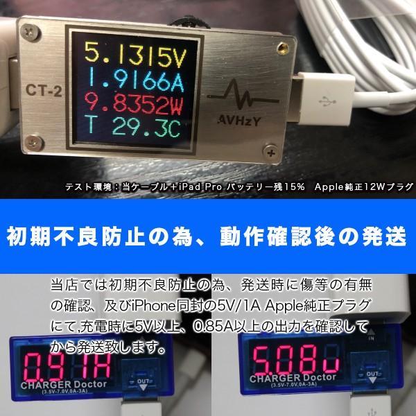 ライトニングケーブル 2m Apple MFI認証 純正品グレードバルク品 iPhone 充電/同期 USBケーブル 30日保証 送料無料|brillerjapan|07