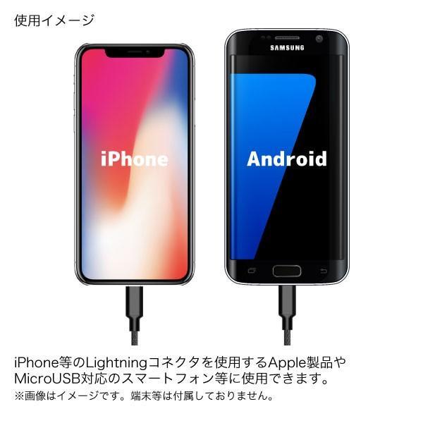 iPhone Android 充電ケーブル データ通信 これ1本でOK  2in1 ライトニング MicroUSB 両面対応 リバーシブル 極太 最大2A 急速充電対応 送料無料|brillerjapan|03