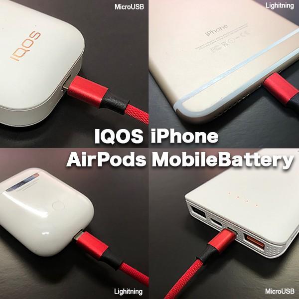 iPhone Android 充電ケーブル データ通信 これ1本でOK  2in1 ライトニング MicroUSB 両面対応 リバーシブル 極太 最大2A 急速充電対応 送料無料|brillerjapan|04