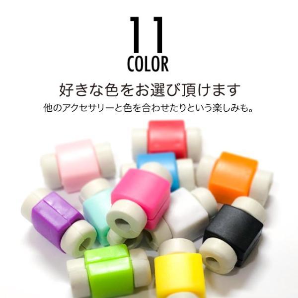 ライトニングケーブルバイト 断線防止 保護カバー プロテクター Apple  iPhone USBケーブル 同色2個セット 11カラー 送料無料|brillerjapan|02