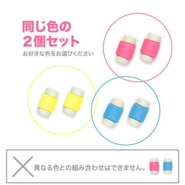 ライトニングケーブルバイト 断線防止 保護カバー プロテクター Apple  iPhone USBケーブル 同色2個セット 11カラー 送料無料|brillerjapan|07