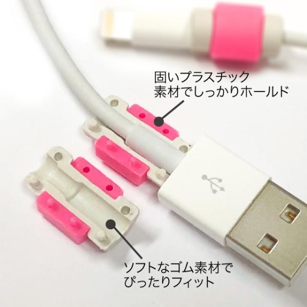 ライトニングケーブルバイト 断線防止 保護カバー プロテクター Apple  iPhone USBケーブル 同色2個セット 11カラー 送料無料|brillerjapan|05
