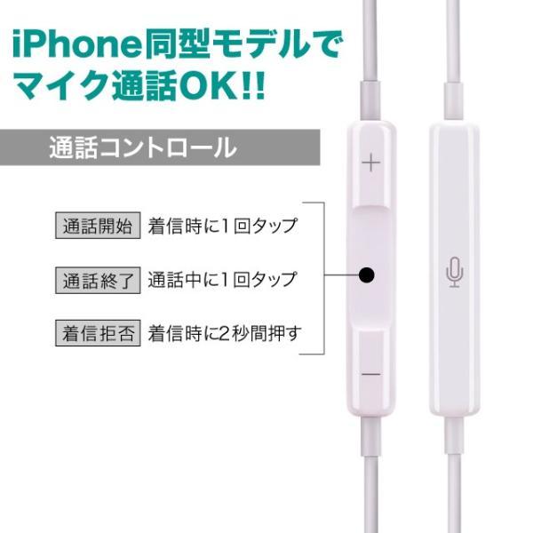 Apple iPhone 純正 イヤホン マイク Earpodsタイプ バルク品 わけあり品 純正同等コントロール可 3.5mmオーディオプラグ 送料無料|brillerjapan|06