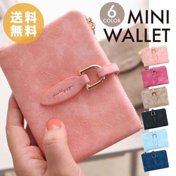 二つ折り財布 ミニ財布 小銭入れ カード コインケース  6色 レディース 女性用  かわいい ギフト プレゼント送料無料|brillerjapan