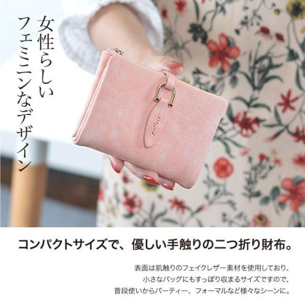 二つ折り財布 ミニ財布 小銭入れ カード コインケース  6色 レディース 女性用  かわいい ギフト プレゼント送料無料|brillerjapan|02