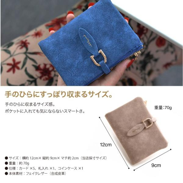 二つ折り財布 ミニ財布 小銭入れ カード コインケース  6色 レディース 女性用  かわいい ギフト プレゼント送料無料|brillerjapan|04