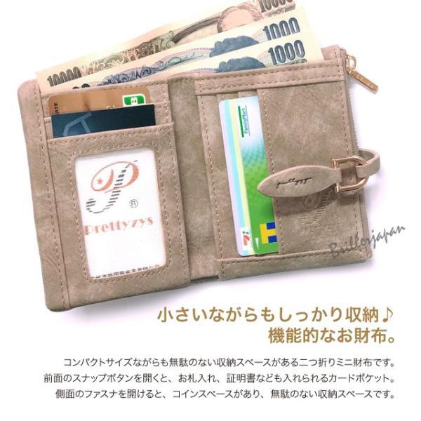 二つ折り財布 ミニ財布 小銭入れ カード コインケース  6色 レディース 女性用  かわいい ギフト プレゼント送料無料|brillerjapan|06