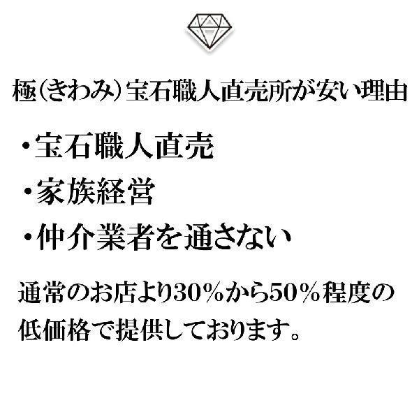 婚約指輪 0.5カラット エンゲージリング 一粒 ダイヤモンド プロポーズ用 ブライダルジュエリー プラチナ 天使の羽デザイン6本爪の婚約指輪 E