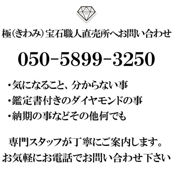 婚約指輪エンゲージリング0.3カラット一粒0.3ctダイヤモンドブライダルジュエリープラチナ結婚指輪マリッジリング左右のダイヤモンドの形が違う、ちょ