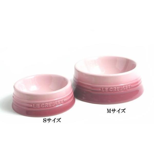 アウトレット/ルクルーゼ ドッグ・ボール(S) ドッグボウルDog Bowl (S)/カラー ナチュラルピンク/ルクルーゼ(正規日本仕様)