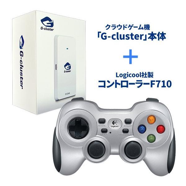 G-cluster(ジークラスタ)基本セット|broadmedia