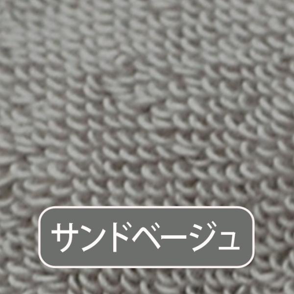 今治 ハンドタオル 無地 1枚 日本製 今治タオル ギフト プレゼント ラッピング 送料無料 ポイント消化 500円|broderie01|08