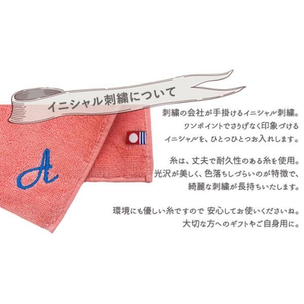 今治 ハンドタオル イニシャル 刺繍 2枚 日本製 今治タオル ギフト プレゼント ペア ラッピング 送料無料 broderie01 02