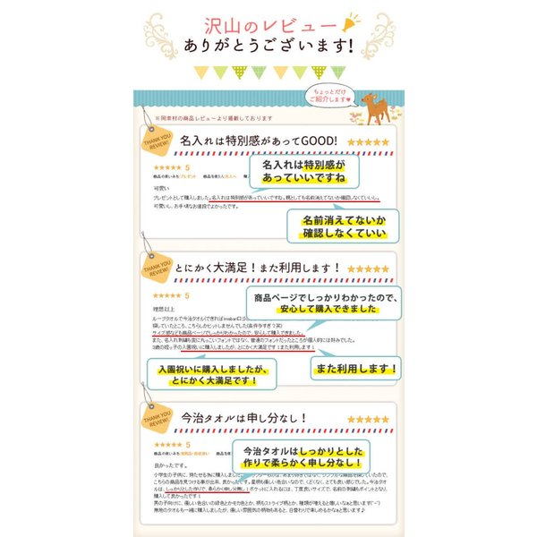 今治 ハンドタオル イニシャル 刺繍 2枚 日本製 今治タオル ギフト プレゼント ペア ラッピング 送料無料 broderie01 13