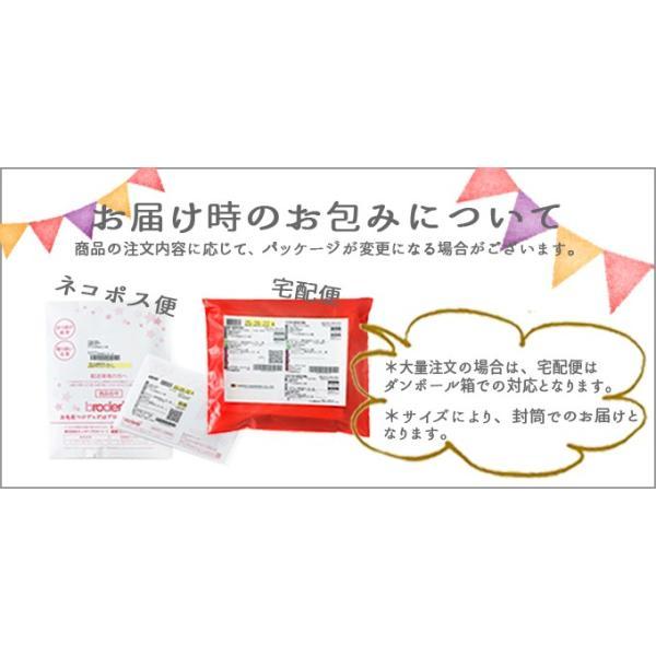 今治 ハンドタオル イニシャル 刺繍 2枚 日本製 今治タオル ギフト プレゼント ペア ラッピング 送料無料 broderie01 15