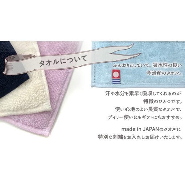 今治 ハンドタオル イニシャル 刺繍 2枚 日本製 今治タオル ギフト プレゼント ペア ラッピング 送料無料 broderie01 03
