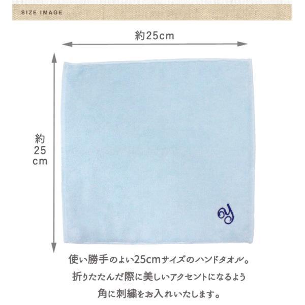 今治 ハンドタオル イニシャル 刺繍 2枚 日本製 今治タオル ギフト プレゼント ペア ラッピング 送料無料 broderie01 04