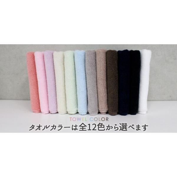 今治 ハンドタオル イニシャル 刺繍 2枚 日本製 今治タオル ギフト プレゼント ペア ラッピング 送料無料 broderie01 05