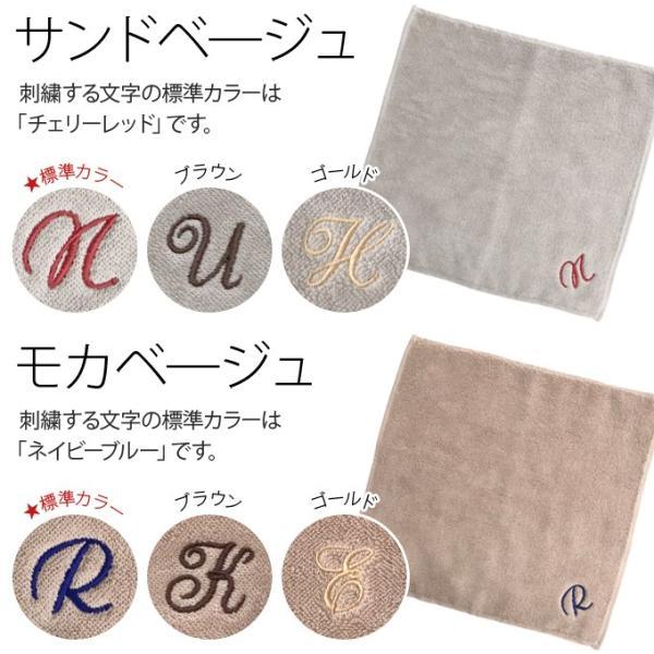 今治 ハンドタオル イニシャル 刺繍 2枚 日本製 今治タオル ギフト プレゼント ペア ラッピング 送料無料 broderie01 09