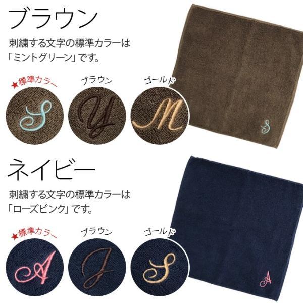 今治 ハンドタオル イニシャル 刺繍 2枚 日本製 今治タオル ギフト プレゼント ペア ラッピング 送料無料 broderie01 10