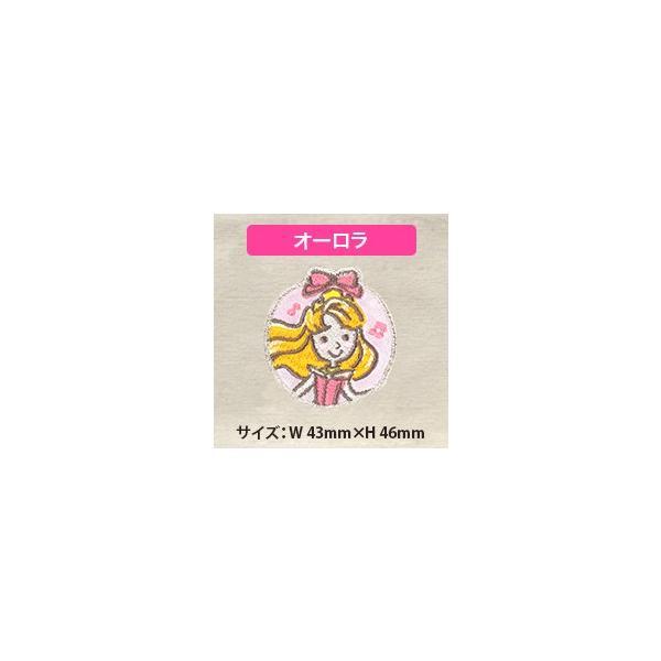 ワッペン ディズニープリンセス ポップ 中 ディズニー アイロン シール 2way 刺繍 キャラクター マーク プレゼント 服|broderie01|09
