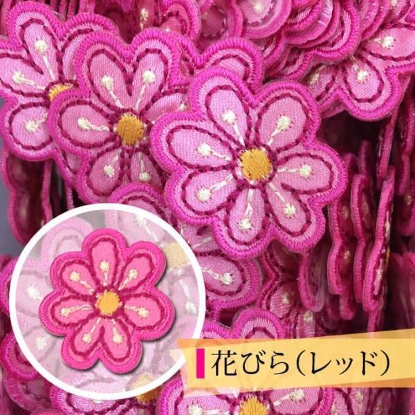 花びら 小さい アイロン ワッペン 6枚セット broderie01 04