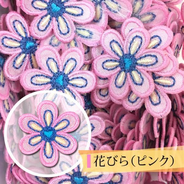 花びら 小さい アイロン ワッペン 6枚セット broderie01 05
